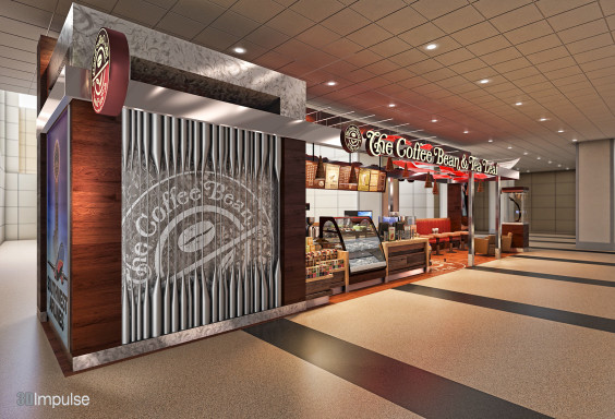 Airport Kiosk Coffee Bean & Tea Leaf Design 2
